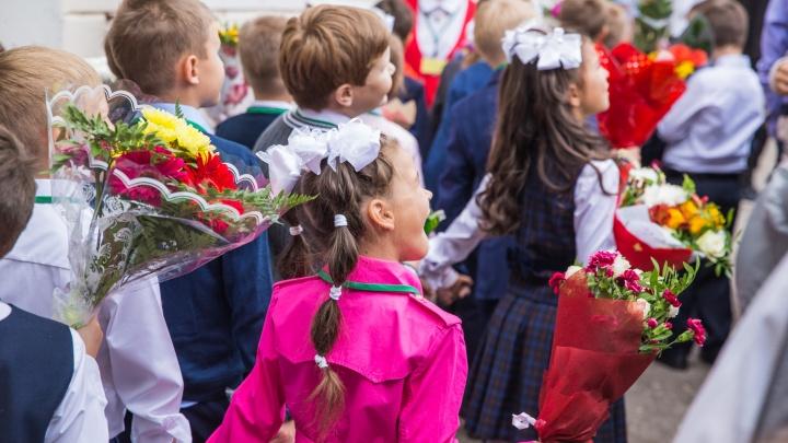 Проверка на коронавирус перед входом в школу: что ждёт детей и учителей в новом учебном году