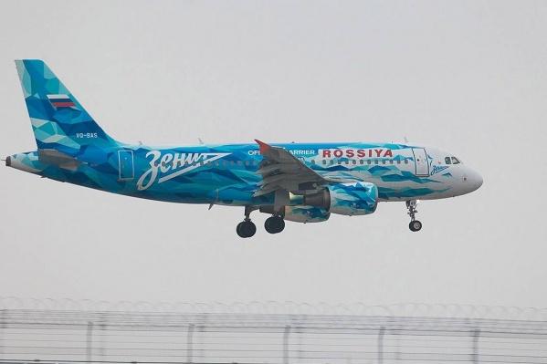 По информации сервиса Flightradar, сигнал тревоги подал самолет«Зенита»
