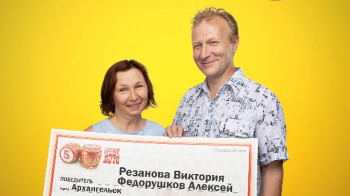 Бухгалтер из Архангельска выиграла более миллиона рублей в лотерею