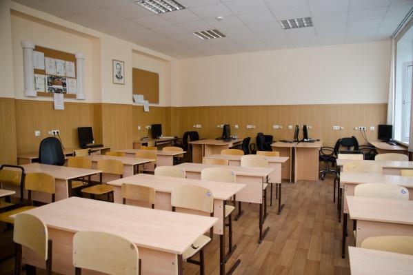 За каждым классом вновь закрепят одно помещение