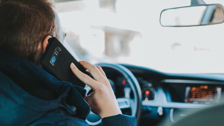 Ярославцы смогут экономить на мобильной связи в новом году