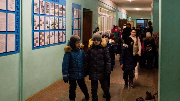 Как правильно уйти на дистант: власти рассказали о процессе перевода школьников на удаленку