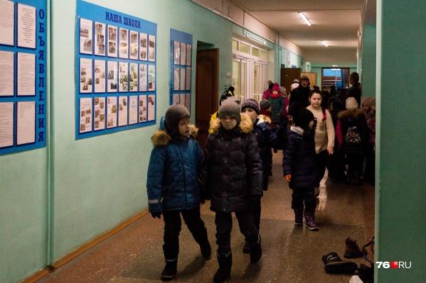 Родители могут сами выбирать — отправлять ребенка в школу или переводить его на дистант