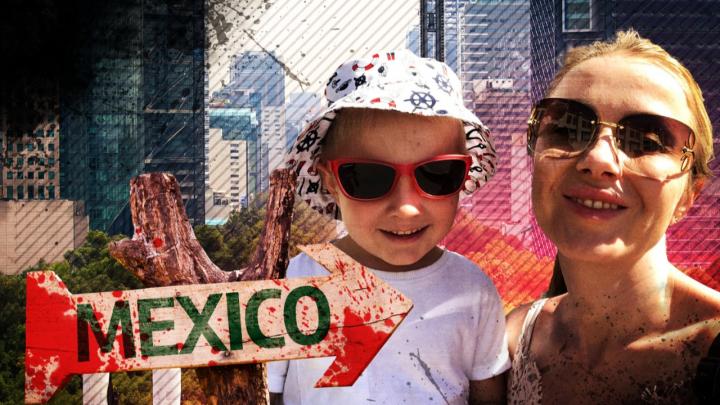 «Телефон недоступен две недели»: екатеринбурженка с ребенком пропала в Мексике после встречи с бывшим мужем