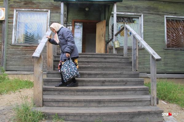 Увеличение прожиточного минимума затронет более 27 тысяч пенсионеров региона