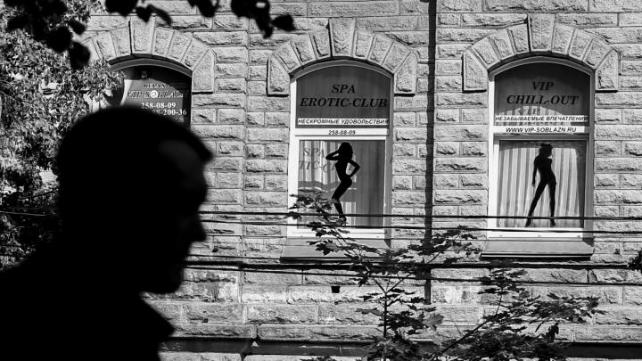 «Это работа с населением»: откровения бывшей работницы мужского спа-салона в Кургане. История 18+