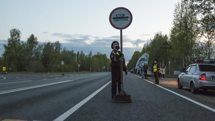 Роспотребнадзор: после ограничения въезда в Северодвинск заболеваемость COVID-19 в городе снизилась