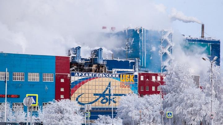АЦБК и «Техсервис» реализуют в Новодвинске большой инвестиционный проект