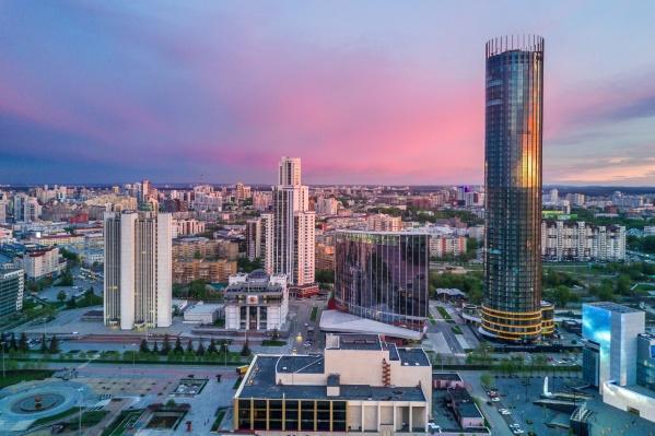 В Екатеринбурге объединились два крупных провайдера