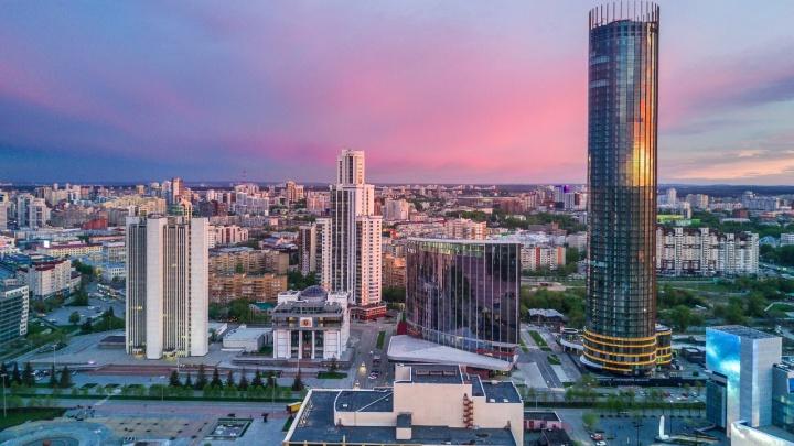 «Ростелеком» приобрел ведущего интернет-провайдера Екатеринбурга и Свердловской области