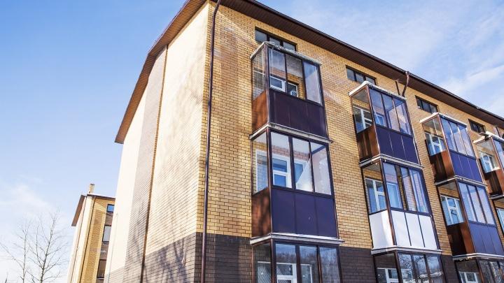 Стало дороже, но спрос возрос: аналитики рассказали, почему ярославцы скупают элитные квартиры