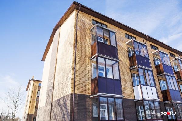 В Ярославле возрос спрос на дорогую недвижимость