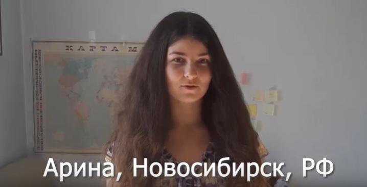 Больше не хочется веселиться: студентка сделала ролик с видеопосланиями от своих друзей из Европы