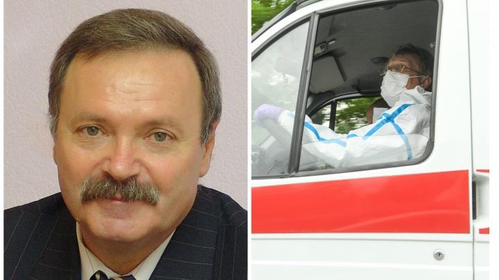 В Екатеринбурге умер бывший главный врач ЦГБ № 20. У него был коронавирус