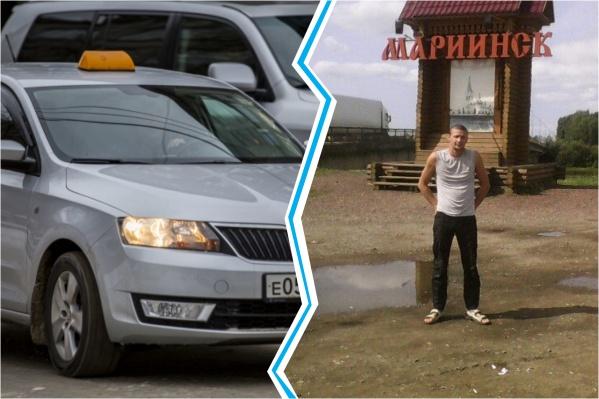 Павел Веснин работает таксистом. Упавший заработок из-за ситуации с коронавирусом вынудил его открыто заговорить о проблеме