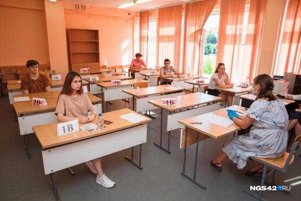 Всего больше 11,5 тысячи выпускников Кузбасса сдадут ЕГЭ в 2020 году