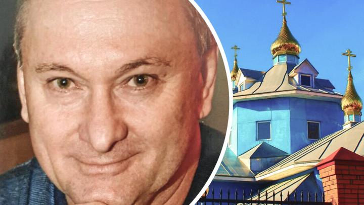 Новосибирец бесплатно отапливал церкви — теперь от него требуют 5 миллионов за благотворительность