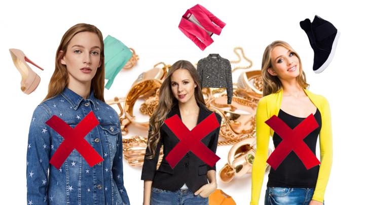 Разбор со стилистом: 10 неожиданных ошибок в гардеробе, которые накинут вам 10 лет