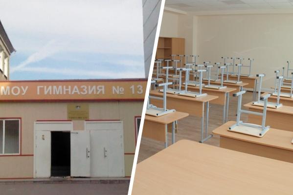В гимназии №13 на карантин из-за ковида ушёл один из первых классов