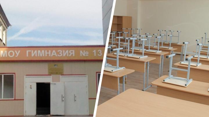 Ещё в трёх новосибирских школах классы закрыли на карантин из-за коронавируса