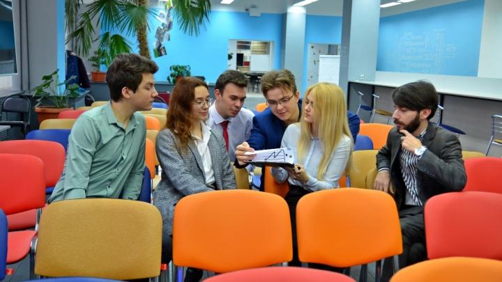 В Ярославле пройдет конференция для молодых предпринимателей