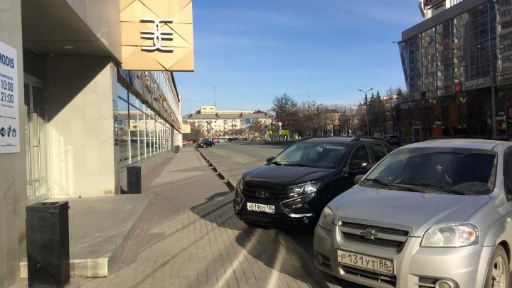 В Челябинске крупный магазин парфюмерии и косметики продолжил работу во время жёсткого карантина