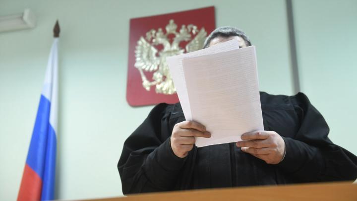 Уральского экс-банкира, задержанного сотрудниками ФСБ, отправили в СИЗО