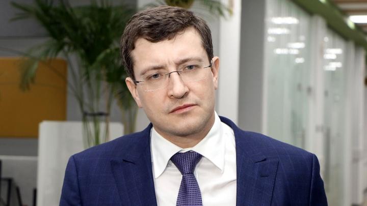 Глеб Никитин провел совещание с региональными силовиками по делу Славиной