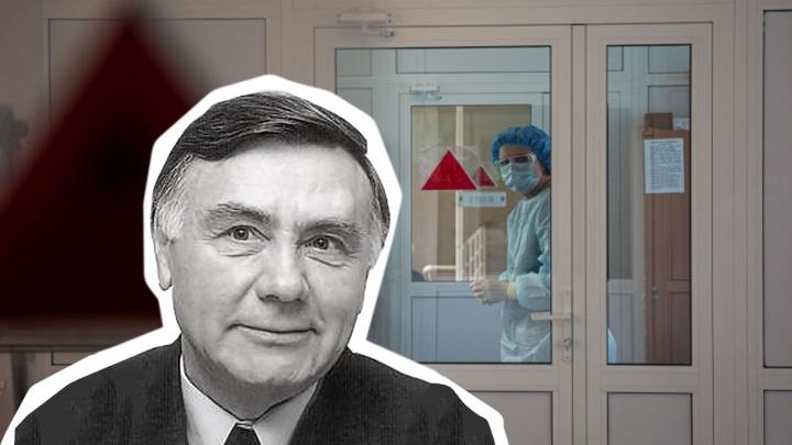 Скончался председатель новосибирского отделения Петровской академии — у него мог быть коронавирус