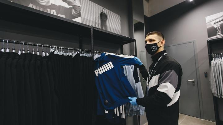 Puma outlet появился в «Радуге»