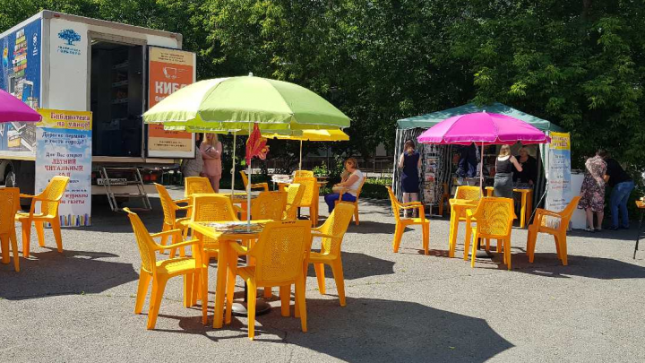 Перед библиотекой имени Горького открылась площадка Оpen-air-mix