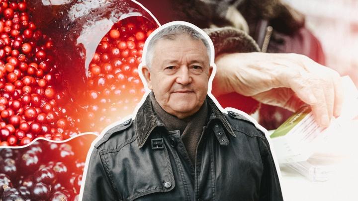«Разрушают корону»: инфекционист из Архангельска предложил защищаться от COVID-19 ягодами и лимонами