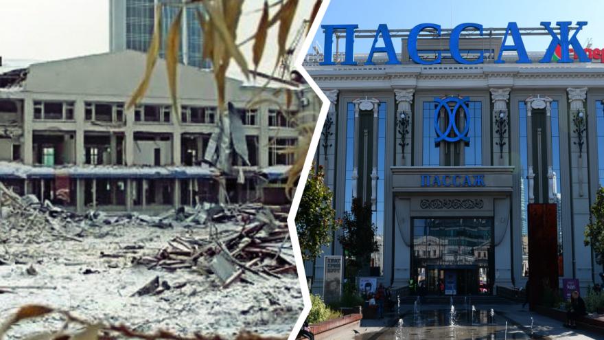 «Многие ждали, что вмешается власть»: историк — о том, как восемь лет назад снесли старый «Пассаж»