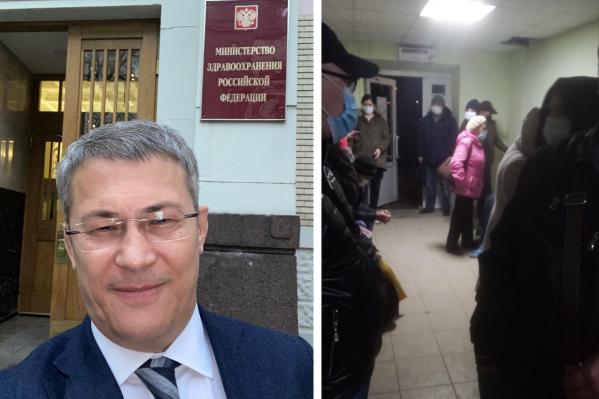 Хабиров и очередь на КТ в уфимской больнице