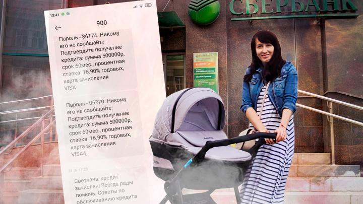 Как под гипнозом: беременная взяла кредит в Сбербанке и перевела мошенникам полмиллиона рублей