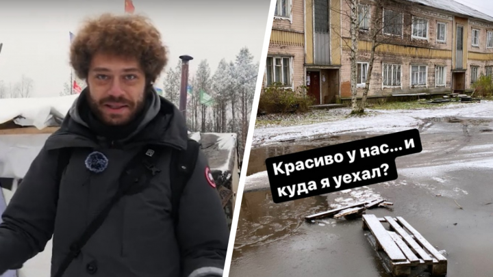 В Архангельск приехал известный блогер Илья Варламов