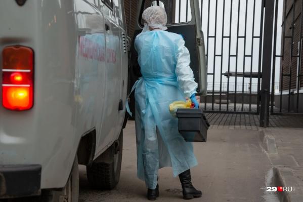 Количество умерших от коронавируса, по данным регионального оперштаба, больше — 389 человек
