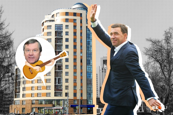В соседях у Евгения Куйвашева есть и известные люди вроде барда Александра Новикова