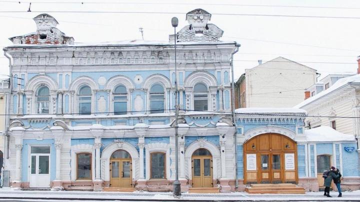 В Перми на месте кафе Mishka.Food блогера Эльнара Мансурова откроется заведение сети «Дом Демидовых»