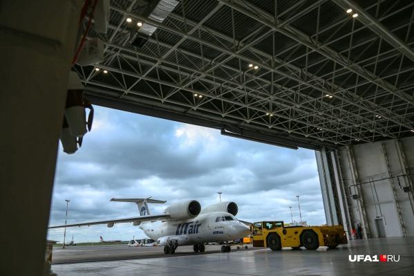 Авиакомпании стараются привлечь клиентов во время пандемии