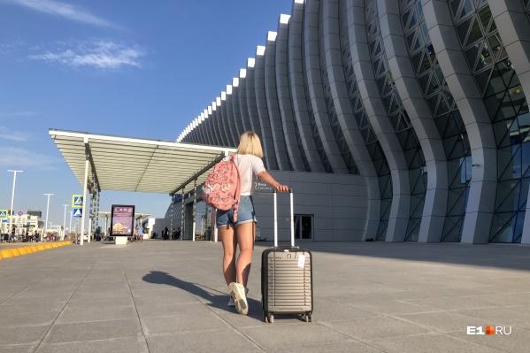 Цены на путевки из Екатеринбурга в мае не самые низкие