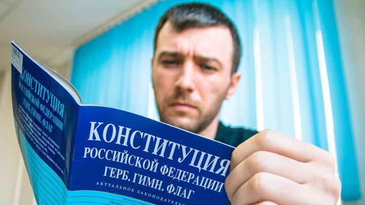В Самарской области началось голосование по поправкам в Конституцию