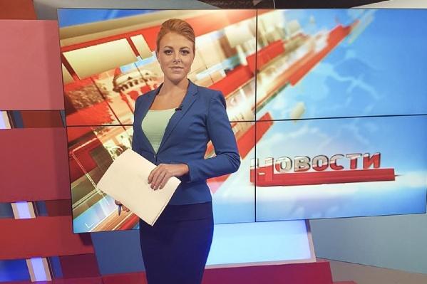 Светлана долгое время работала на телеканале«Первый ярославский»