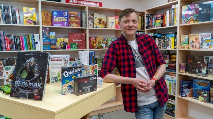 Маленький, но гордый бизнес: как в Архангельске открыли магазин настолок, где дают сыграть бесплатно