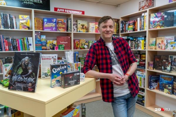 Алексей Юшин — один из владельцев магазина