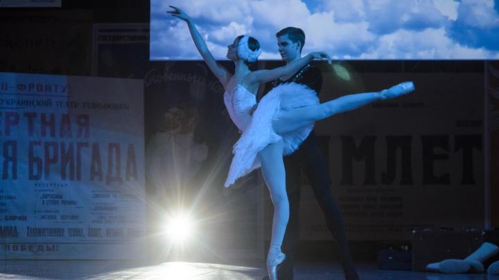 Подведены итоги конкурса любительских театров Прикамья