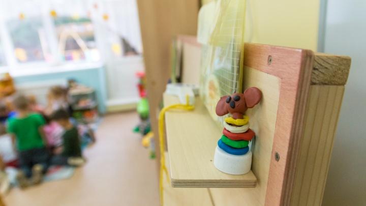 В Самаре состоится очередной этап распределения мест в детские сады