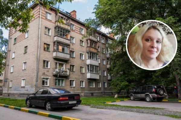 Мария Бобровская ушла из дома летом 2019 года. С тех пор родные её не видели