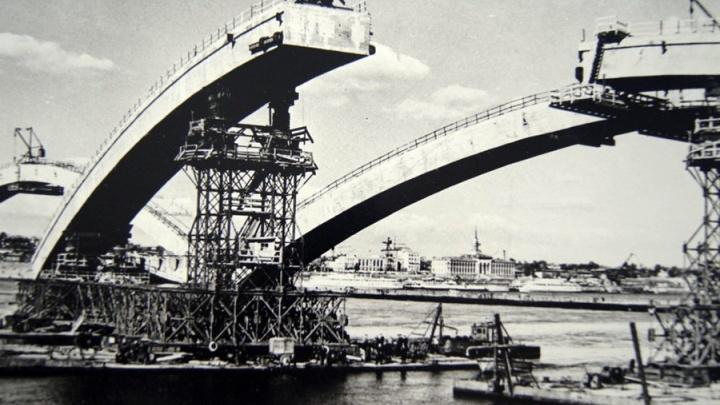Коммунальному мосту 59 лет: архивные фото и интересные факты
