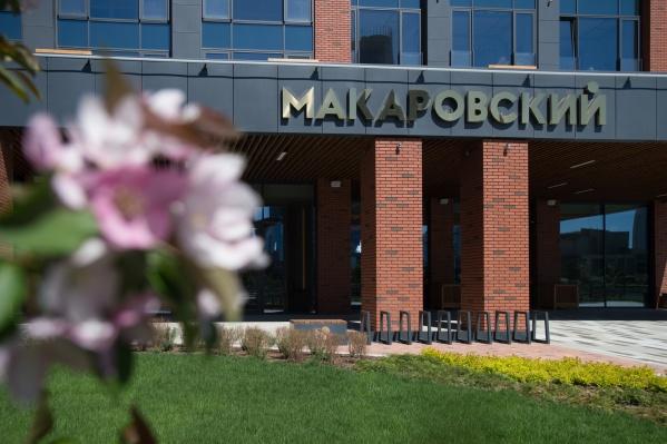 ЖК «Макаровский» признан лучшим жилым комплексом в Свердловской области